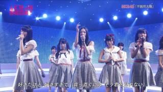 AKB48SHOW SKE48不器用太陽 20140816 (90)_R