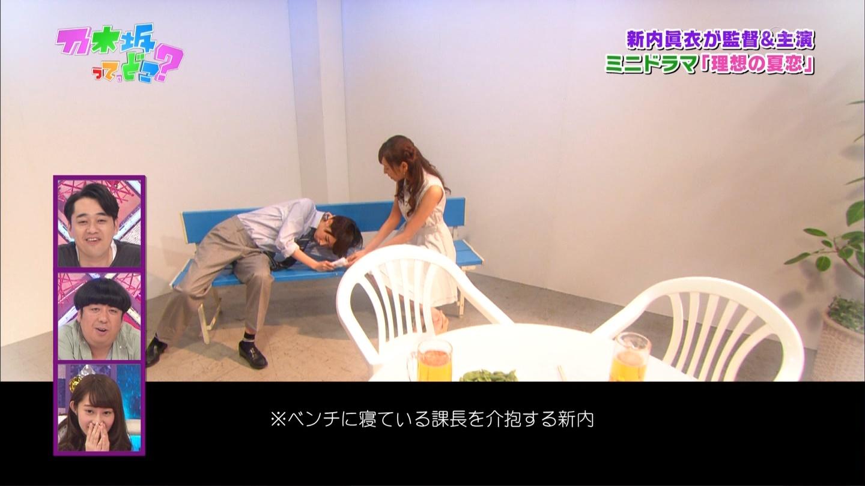 乃木坂ってどこ 私の夏恋グランプリ 20140818 (92)