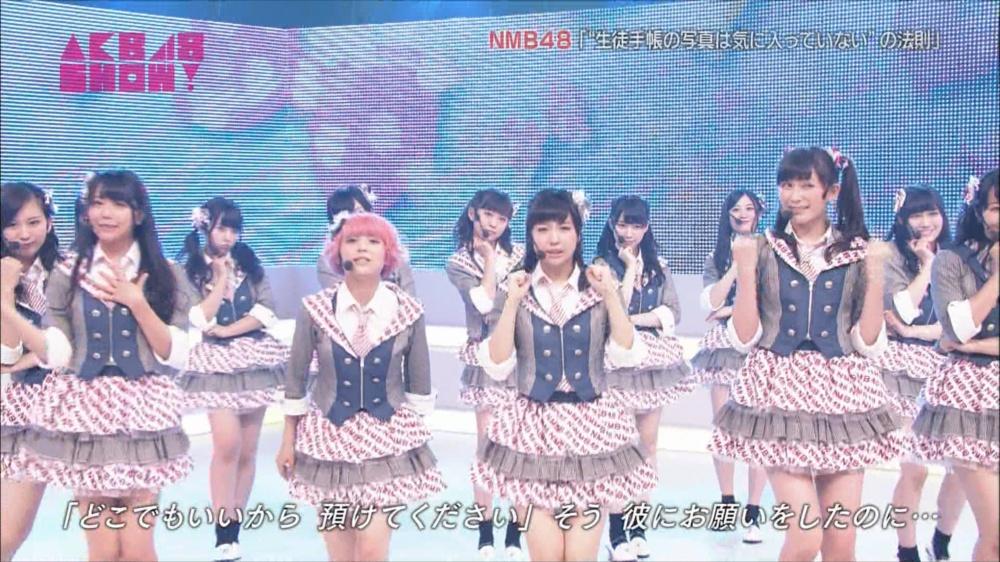 AKB48SHOW NMB48生徒手帳の写真は気に入ってないの法則 20140816 (38)_R
