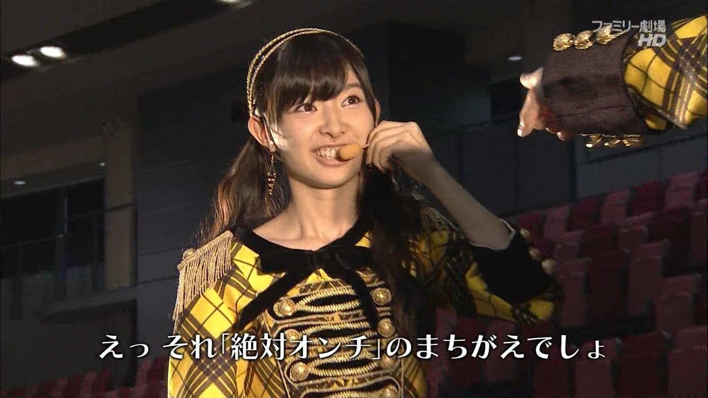 となりのバナナ 武藤十夢 小嶋菜月 (7)
