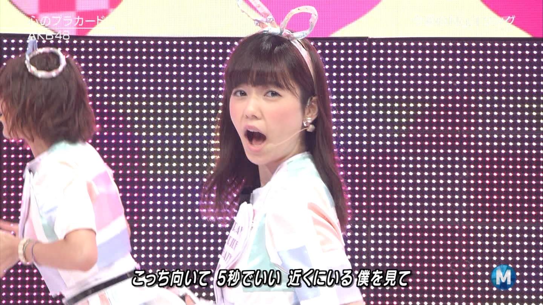 ミュージックステーション AKB48島崎遥香 心のプラカード 20140829 (19)
