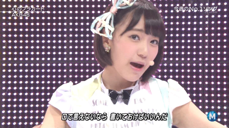 ミュージックステーション AKB48宮脇咲良 心のプラカード 20140829 (19)