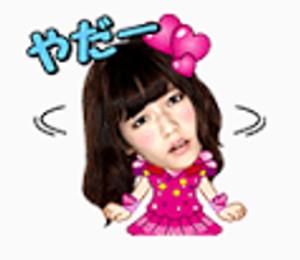 LINEスタンプAKB48 16