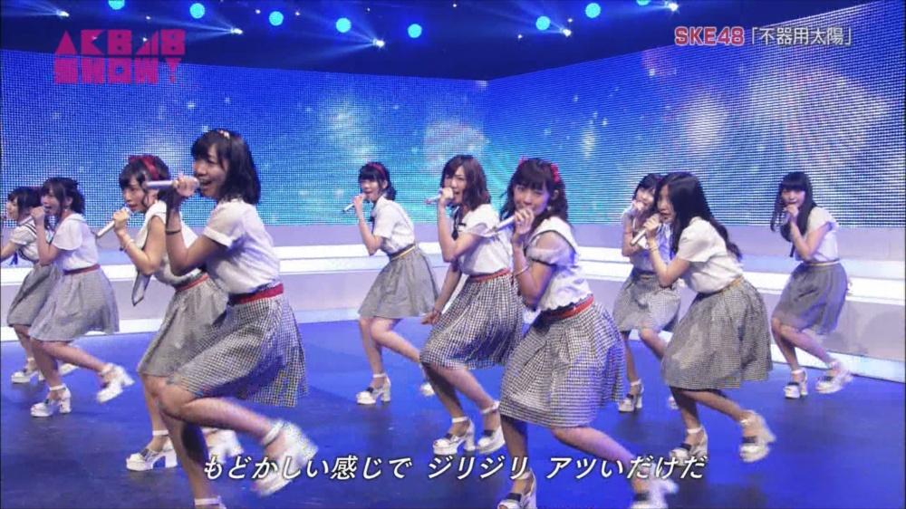 AKB48SHOW SKE48不器用太陽 20140816 (87)_R