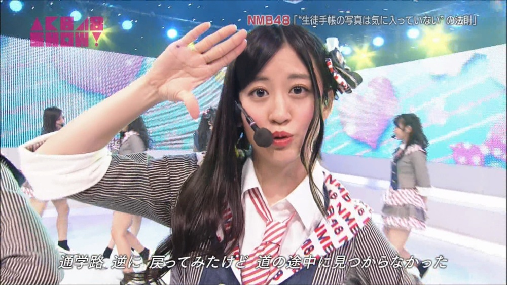 AKB48SHOW NMB48生徒手帳の写真は気に入ってないの法則 20140816 (15)_R