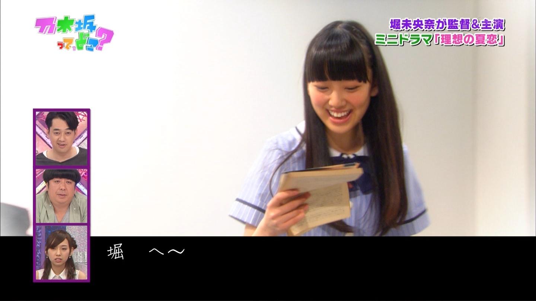 乃木坂ってどこ 私の夏恋グランプリ 20140818 (123)
