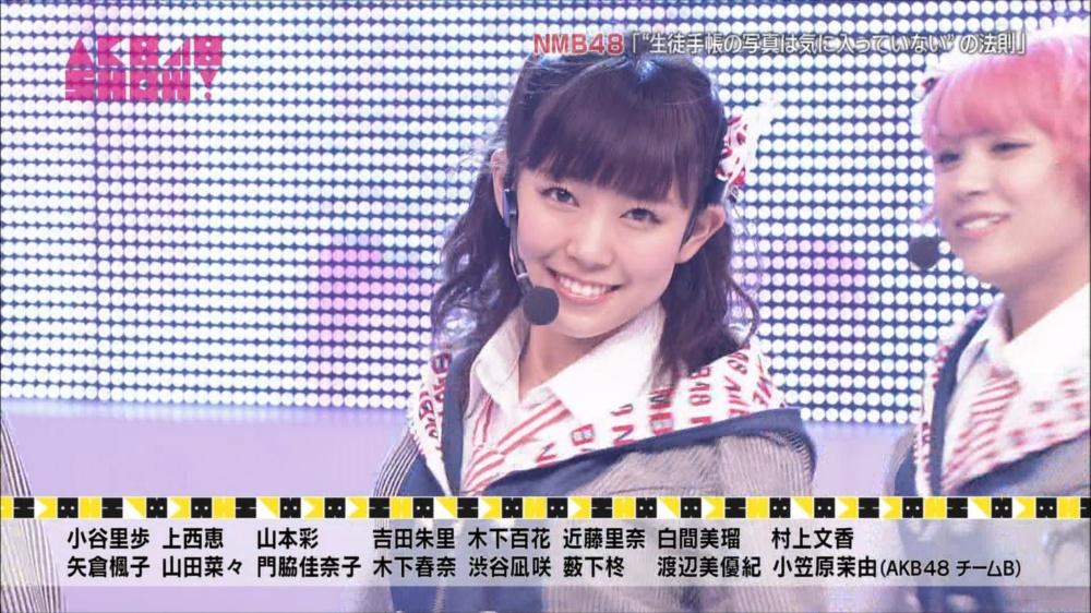 AKB48SHOW NMB48生徒手帳の写真は気に入ってないの法則 20140816 (8)_R
