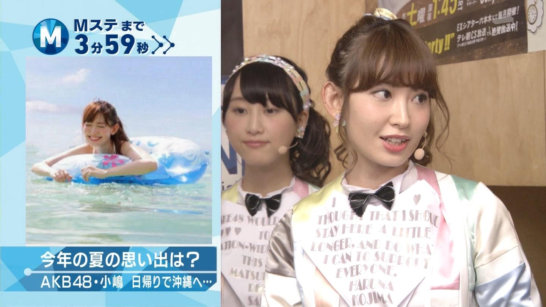 ミュージックステーション AKB48松井玲奈 心のプラカード 20140829 (3)