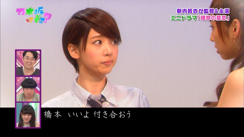 乃木坂ってどこ 私の夏恋グランプリ 20140818 (99)