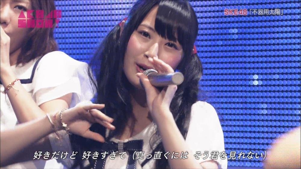 AKB48SHOW SKE48不器用太陽 20140816 (49)_R