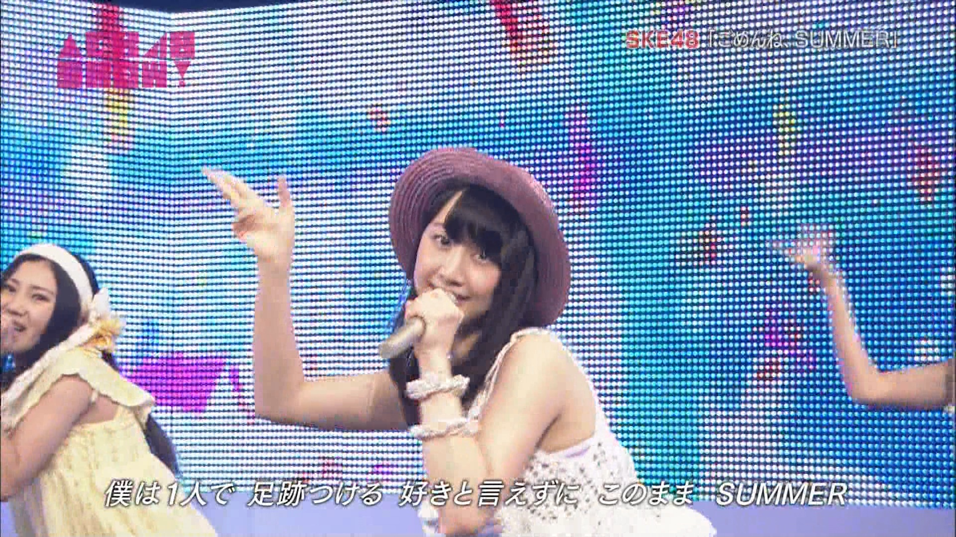 AKB48SHOW ごめんね、SUMMER 松井玲奈 20140830 (13)