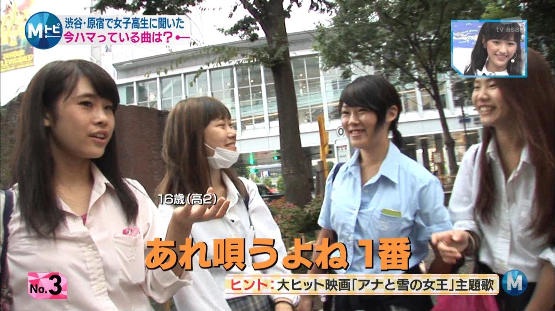 ミュージックステーション AKB48渡辺麻友 心のプラカード 20140829 (8)