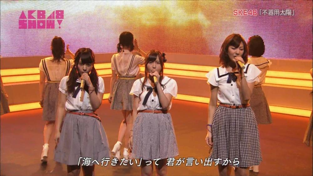 AKB48SHOW SKE48不器用太陽 20140816 (30)_R