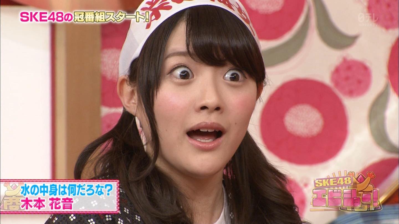 SKE48エビショー 木本花音2014 (10)