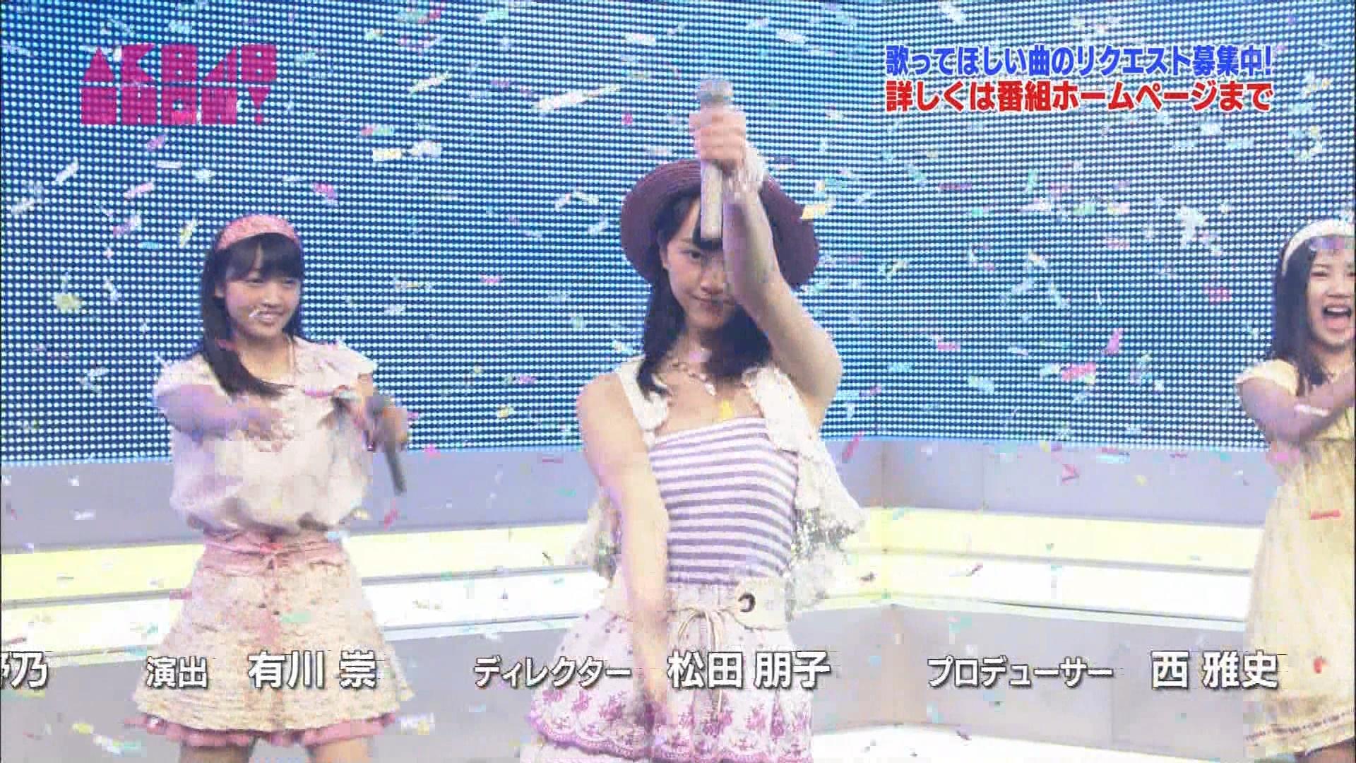 AKB48SHOW ごめんね、SUMMER 松井玲奈 20140830 (18)