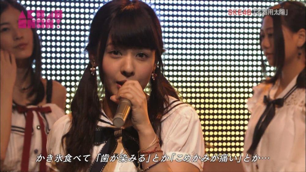 AKB48SHOW SKE48不器用太陽 20140816 (53)_R