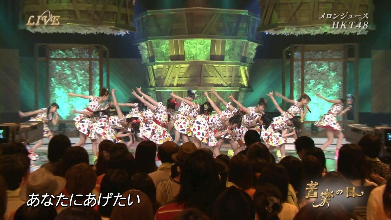 音楽の日 宮脇咲良AKB48 HKT48 20140802 (17)