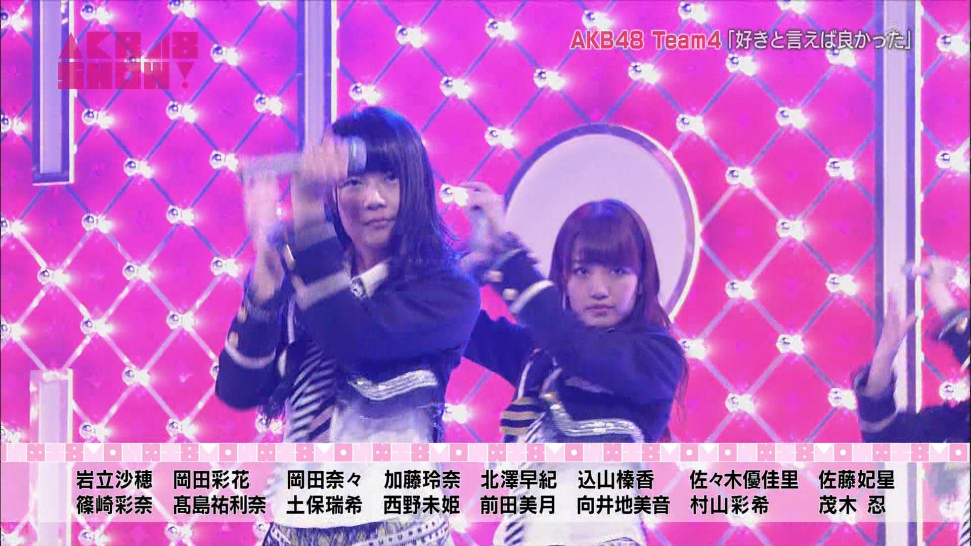 AKB48SHOW チーム4好きといえば良かった 加藤玲奈 20140830 (4)