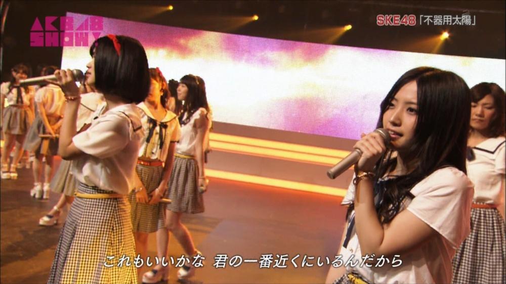 AKB48SHOW SKE48不器用太陽 20140816 (57)_R