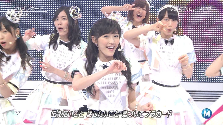 ミュージックステーション AKB48渡辺麻友 心のプラカード 20140829 (37)