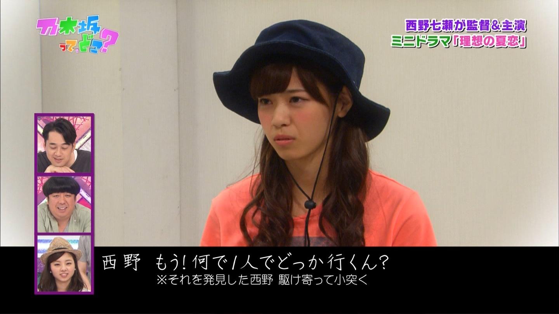 乃木坂ってどこ 私の夏恋グランプリ 20140818 (74)