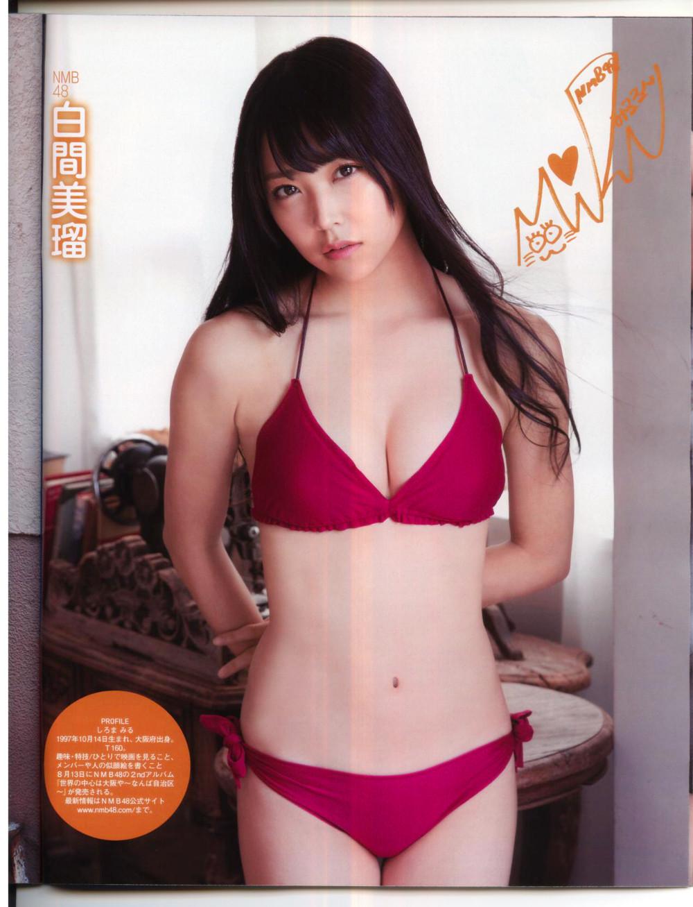 EX大衆2014年9月号 みるるん  (1)