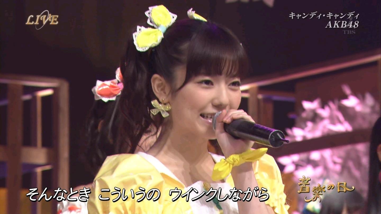 音楽の日 AKB48 キャンディ・キャンディ 20140802 (57)