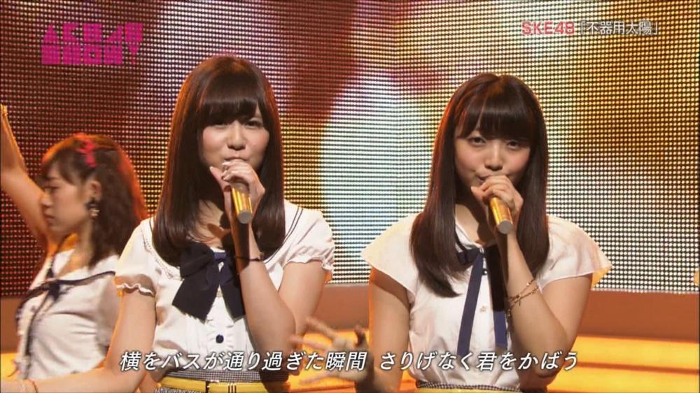 AKB48SHOW SKE48不器用太陽 20140816 (38)_R