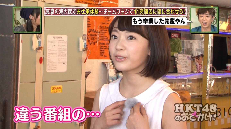 HKT48おでかけ 海の家 宮脇咲良 20140814 (7)