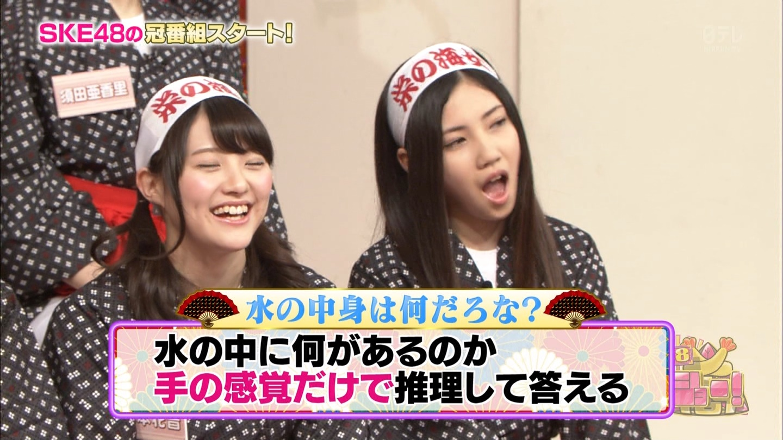 SKE48エビショー 木本花音2014 (7)