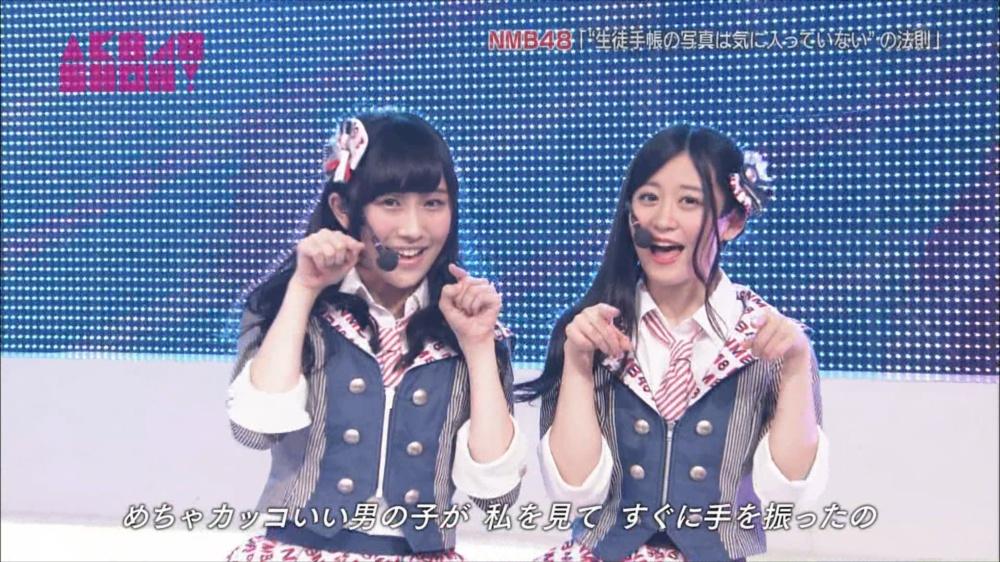AKB48SHOW NMB48生徒手帳の写真は気に入ってないの法則 20140816 (44)_R