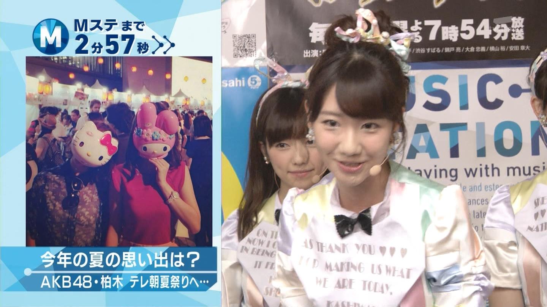 ミュージックステーション AKB48柏木由紀 心のプラカード 20140829 (14)