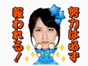 LINEスタンプAKB48 18