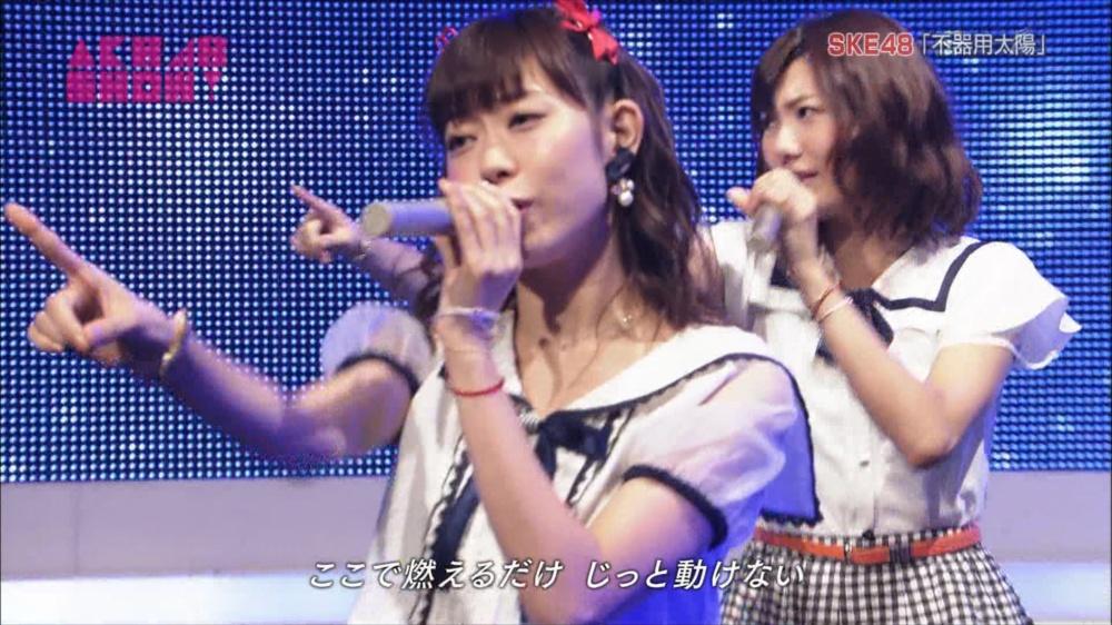 AKB48SHOW SKE48不器用太陽 20140816 (63)_R