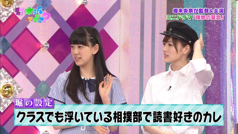 乃木坂ってどこ 私の夏恋グランプリ 20140818 (138)