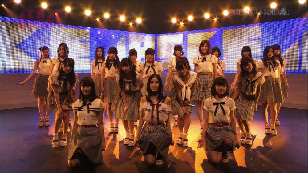AKB48SHOW SKE48不器用太陽 20140816 (100)_R