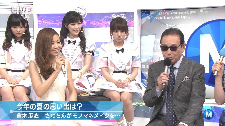 ミュージックステーション AKB48渡辺麻友 心のプラカード 20140829 (9)