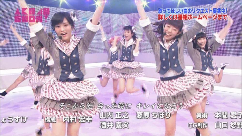 AKB48SHOW NMB48生徒手帳の写真は気に入ってないの法則 20140816 (75)_R