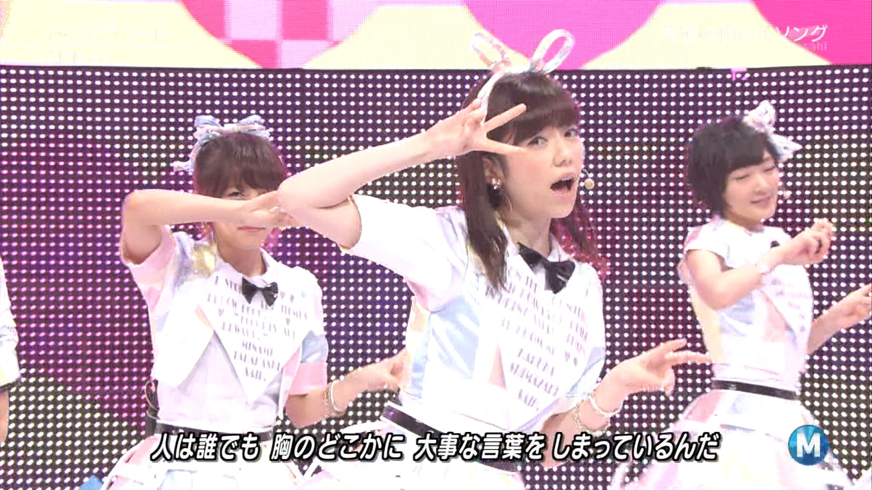 ミュージックステーション AKB48島崎遥香 心のプラカード 20140829 (23)