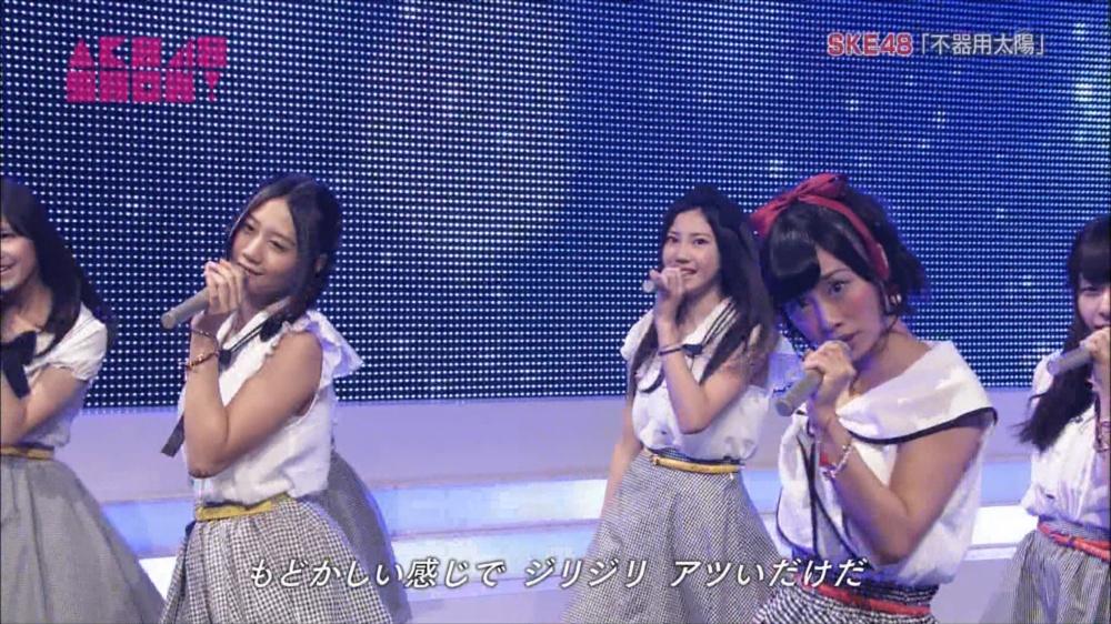AKB48SHOW SKE48不器用太陽 20140816 (44)_R