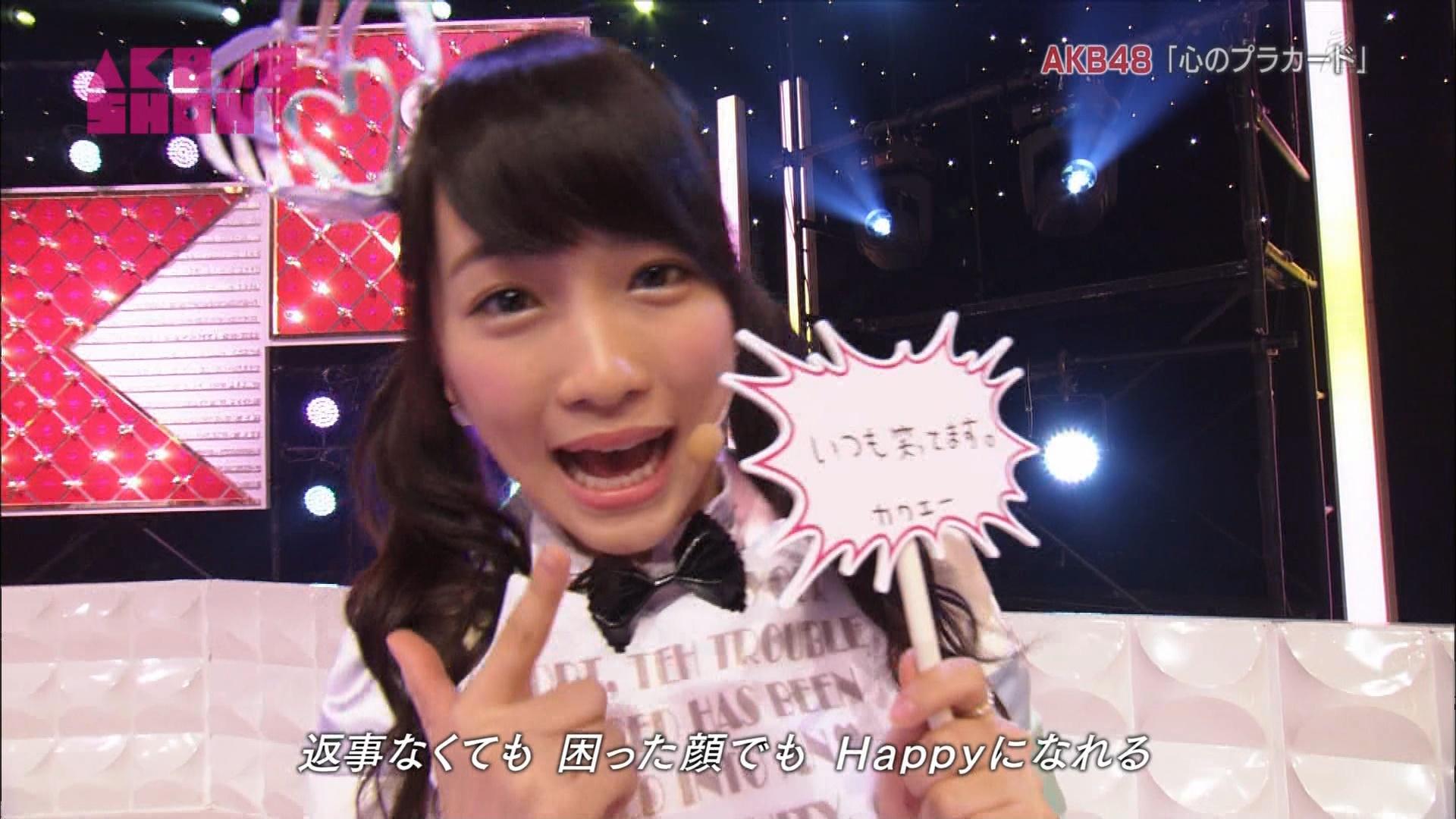 AKB48SHOW 心のプラカード 川栄李奈 20140830 (2)