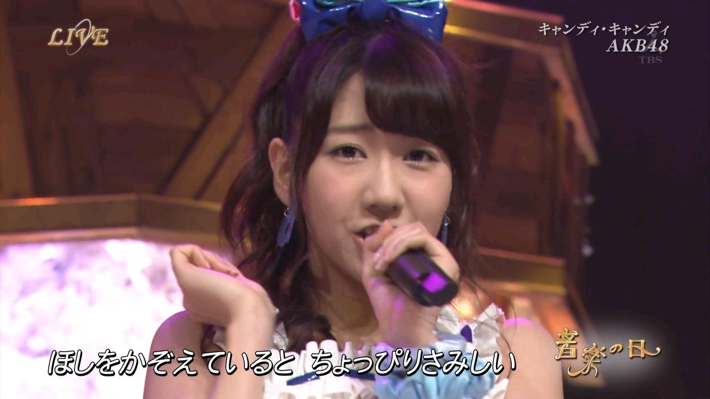 音楽の日 AKB48 キャンディ・キャンディ 20140802 (53)