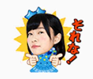 LINEスタンプAKB48  21