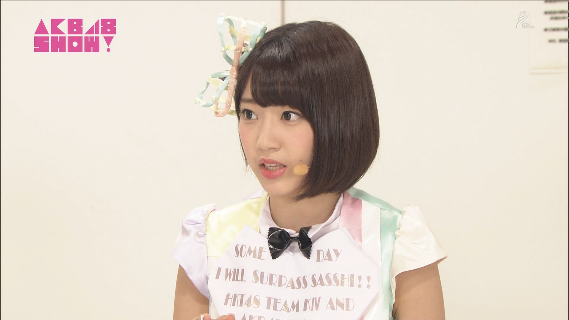 AKB48SHOW 心のプラカード 宮脇咲良 20140830 (7)