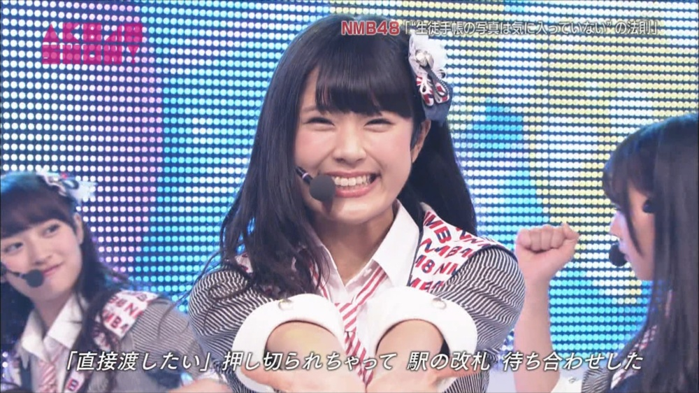 AKB48SHOW NMB48生徒手帳の写真は気に入ってないの法則 20140816 (39)_R