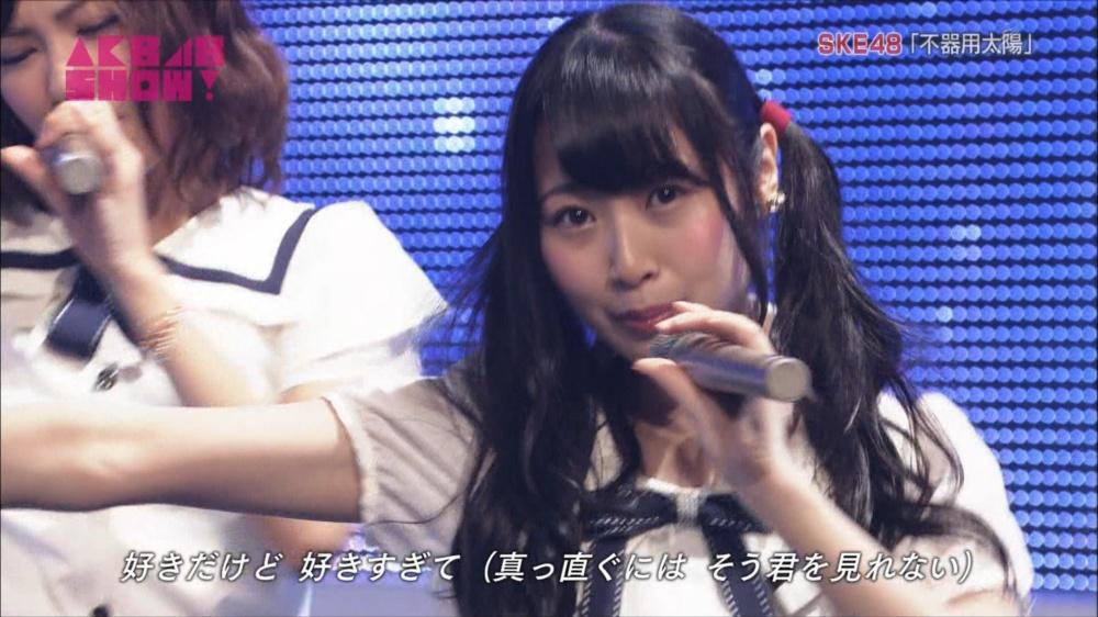 AKB48SHOW SKE48不器用太陽 20140816 (48)_R