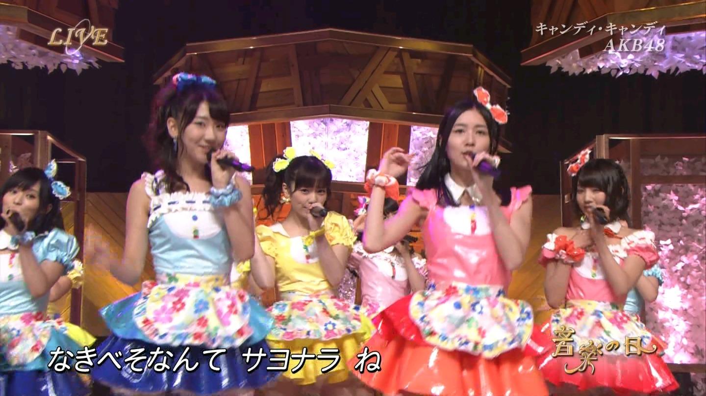 音楽の日 AKB48 キャンディ・キャンディ 20140802 (24)