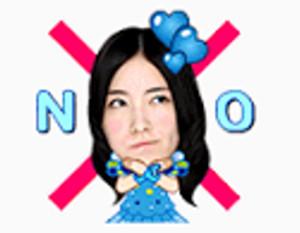 LINEスタンプAKB48  23