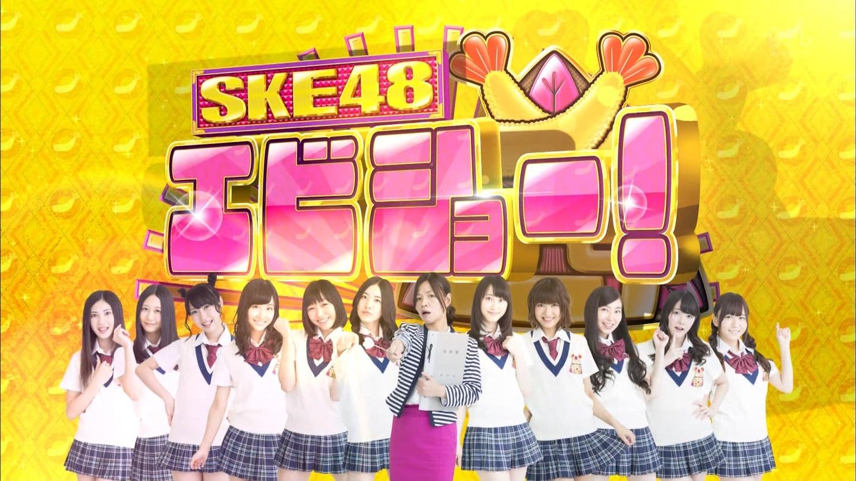 SKE48エビショー 木本花音2014 (1)