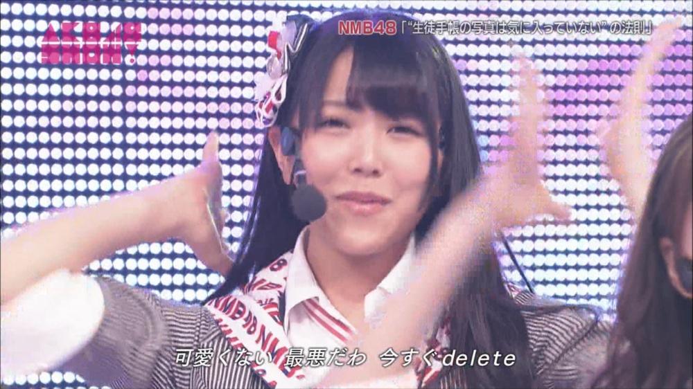 AKB48SHOW NMB48生徒手帳の写真は気に入ってないの法則 20140816 (54)_R